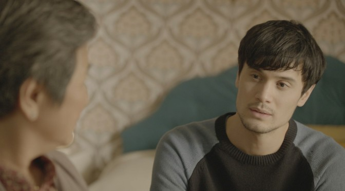 (c) LILTING PRODUCTION LIMITED / DOMINIC BUCHANAN PRODUCTIONS / FILM LONDON 2014